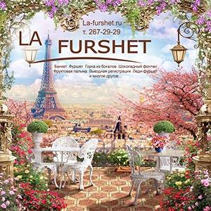 LaFurshet
